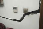 专家:新疆地震和九寨沟地震不在同一地震带