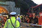 最高检介入调查京昆高速西汉段特大交通事故 称将严查所涉渎职犯罪