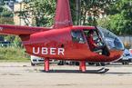 """波兰Uber推出直升机业务 一键叫达即刻""""上天"""""""
