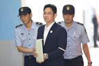 """三星""""太子""""李在镕因行贿等多项罪名一审被判5年"""