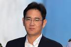 三星电子副会长李在镕一审被判入狱5年