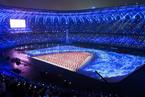 第十三届全运会开幕式在天津举行