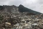 贵州毕节市纳雍县发生山体滑坡