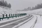 黑龙江漠河迎来下半年首场降雪 比去年提前37天
