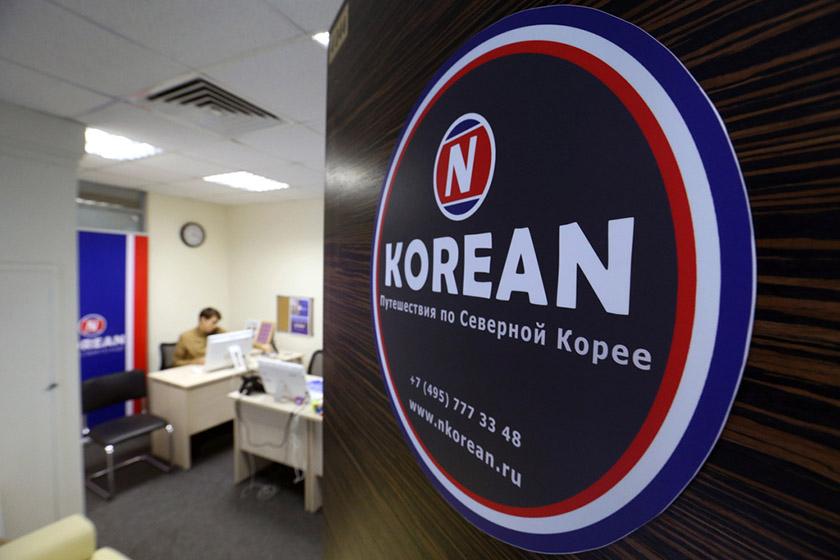 朝鲜在俄罗斯开设首家官方旅行社