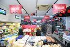 马云改造小卖部零售计划已开始实施