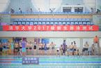 """清华重申""""不会游泳不能毕业"""" 400新生测泳技"""