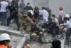 墨西哥发生7.1级地震 已造成至少248人遇难