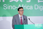 中非数字普惠金融高峰论坛 嘉宾做开幕式演讲