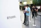 苹果新品iPhone8开售 北京门店未见昔日排队人潮