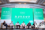 普惠金融对传统金融的挑战