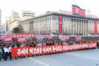 朝鲜平壤举行十万人反美集会