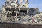 索马里史上最严重恐袭已致逾300人死 爆炸范围达三个足球场大