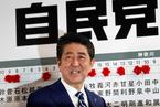 日本自民党再度获胜 安倍晋三将连任首相