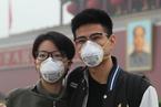 北京发布空气重污染黄色预警