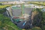 """上海""""深坑酒店""""露真容 被誉为世界建筑奇迹"""