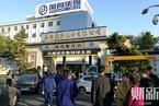 鲁冠球追悼会在杭州举行 数百人送行