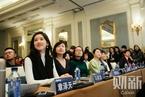 第八届财新峰会女性领袖论坛 章泽天海清李彤等出席