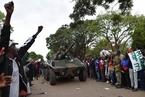 津巴布韦民众集会游行 要求总统穆加贝辞职