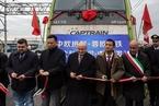 米兰至成都的蓉欧快铁首发 14天后将到达终点