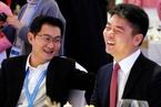 世界互联网大会举办 互联网大咖齐聚乌镇