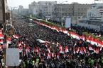 也门胡塞武装支持者集会 庆祝萨利赫被杀