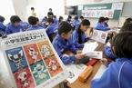 东京奥运吉祥物由小学生投票决定 尚属首次