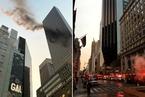美国纽约特朗普大厦楼顶发生火灾 现场浓烟滚滚