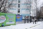 俄罗斯一学校发生食物中毒 约60名师生被送医