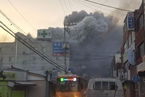韩国密阳市世宗医院大火 已致39人死亡131人受伤