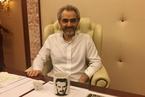 沙特阿勒瓦利德王子获释 被关押的房间超豪华