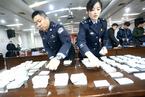 郑州铁警查获假火车票1.6万余张