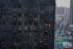 河南一写字楼失火伤亡未知 距郑州东站不足两公里