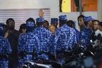 马尔代夫前总统被捕 全国进入紧急状态