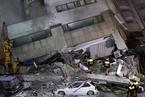 台湾花莲6.5级地震 已致4死逾200人伤