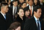 朝鲜高级别代表团抵韩 金正恩胞妹金与正现身