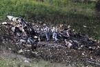叙军方击落一架以色列F-16战机 飞行员逃生