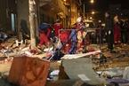 玻利维亚狂欢节发生煤气爆炸事故 已造成6死28伤