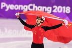 短道男子500米决赛A组 武大靖再破世界记录夺冠