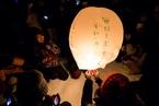 """日本民众纪念""""3·11""""大地震七周年"""