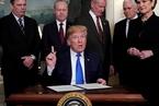 一周天下:特朗普宣布对中国商品加征关税