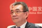 林毅夫:中国如何避免陷入中等收入陷阱