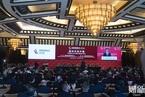 2018中国发展高层论坛开幕 韩正发表主旨演讲