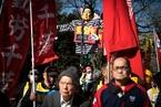 日本民众举行集会 抗议安倍晋三强推修宪意图