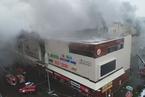 一周天下:俄罗斯克麦罗沃市购物中心发生火灾