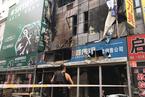 天津南开一五金商城发生火灾 造成1人死亡