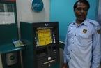 印度又闹钱荒 全国多地ATM机都被取空