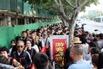 厦门大学分时段限制客流 仍难挡游客人潮汹涌