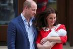 一周天下:英国凯特王妃三胎产子出院亮相