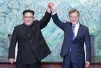 文在寅金正恩签署板门店宣言 停止一切敌对行为推进无核化